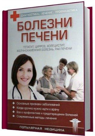 Препараты для лечения суставов локтя