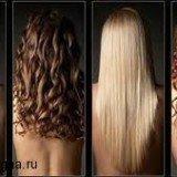 Цвет кожи и цвет волос должны соответствовать