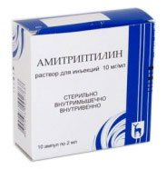 бодрин таблетки инструкция по применению - фото 9