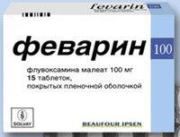 бодрин таблетки инструкция по применению - фото 11