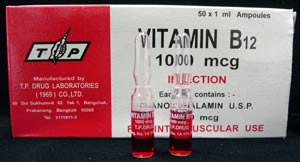 витамин B12 в ампулах инструкция по применению - фото 7