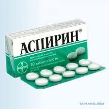 Аспирин в борьбе против рака
