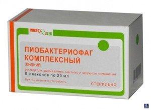 Дисбактериоз у детей 8